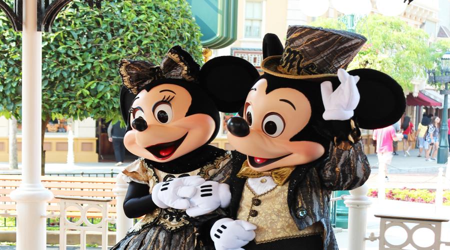 Disneyland Paris - 4* Hotel With 1 Day 1 Park Ticket